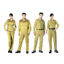都匀工作服制服定做_公司订制工作服
